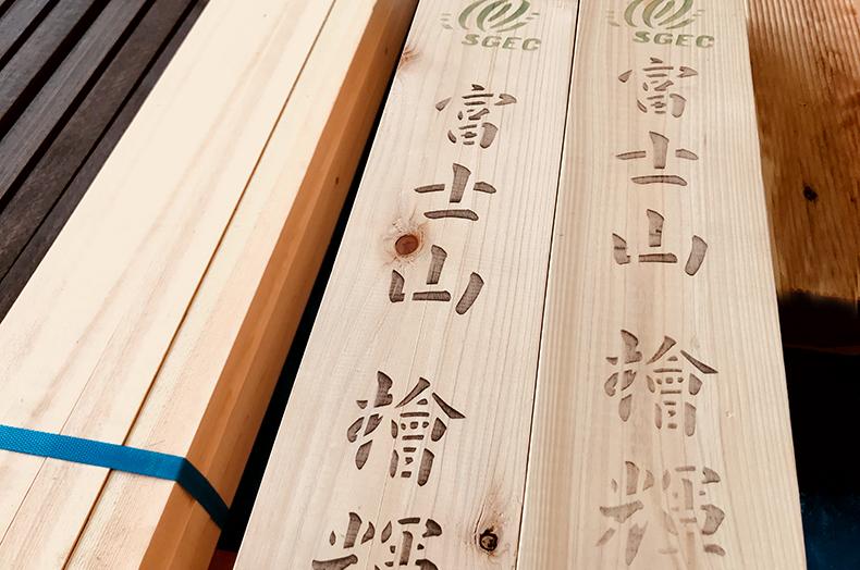 最大30万円助成県産材の家づくり支援制度